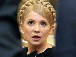 Ukrainian Prime Minister Yulia Tymoshenko