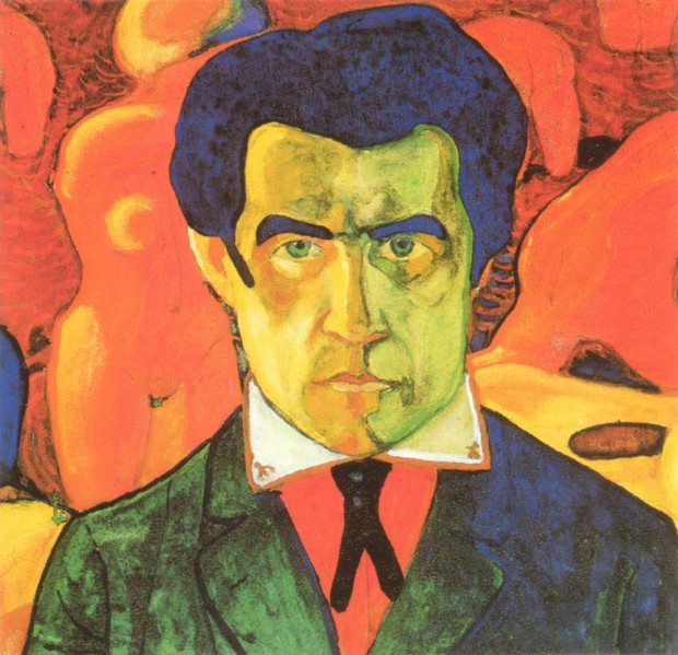 Self-portrait by Kazimir Malevich (1910)