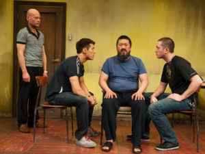 Richard Rees, Christopher Goh, Benedict Wong and Andrew Koji in #aiww: The Arrest of Ai Weiwei. Photo: Stephen Cummiskey