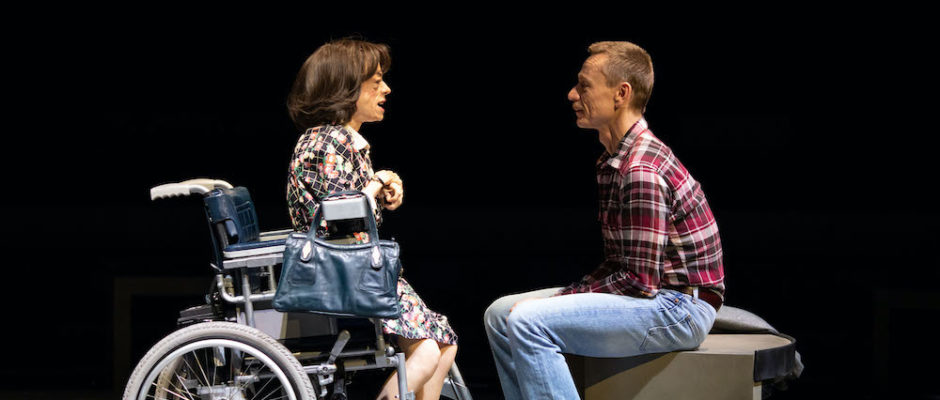 The Normal Heart, National Theatre